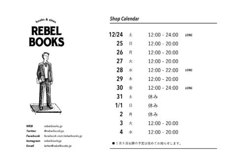 calendar1224