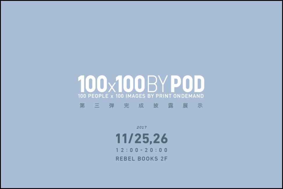 100100vol3