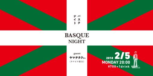 basuque1